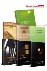 arif azad all books