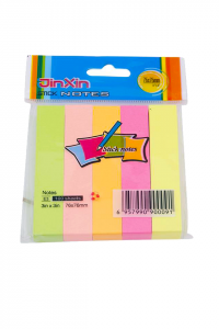 JinXin Sticky Notes